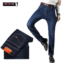 2019 New Spring Autumn new Business�Casual stretch Slim jeans  mens jeans brand Heavyweight Denim Soft Trousers Male Black Blue
