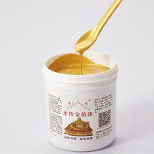 Суперъяркая краска с золотыми листьями 170 г 1 кг для воды/жирная