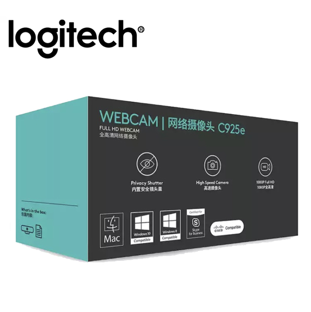 Logitech C925 HD Network wbudowany mikrofon wideo BackgroundConference szeroki kąt 1080P pełna kamera 720P Laptop kamera wideo CMOS