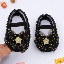 Обувь для маленьких девочек; Милая обувь принцессы Модная нескользящая