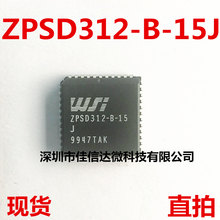 Em Estoque 100% Novo & original Hight Qualidade ZPSD312-B-15J ZPSD312-B PLCC44