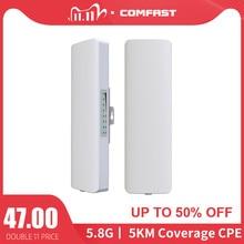 2pcs 3 5km Long Distance Outdoor 5.8G Wifi router 2 Extender Signal Amplifier Point Wifi AP Wireless Bridge CPE Wi fi Antenna AP