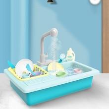 Kids New Plastic Simulation Electric Dishwasher Sink Pretend