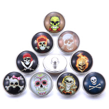 New 10pcs/lot Skull Snap Buttons Jewelry Punk Ginger Glass 18mm Snap Button Fit DIY Snap Bracelet Glass Charms Jewelry 6pcs lot 2019 new snap jewelry mixed colorful rhinestone crystal 18mm snap button jewelry fit snap bracelet diy charms jewelry