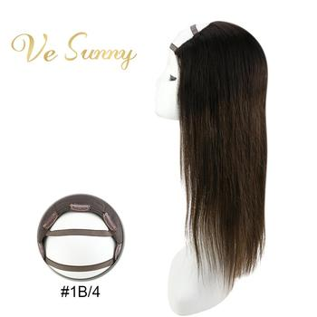 VeSunny One Piece U Part Half Wig 100% Real Human Hair with Clips on Ombre Natural Black to Brown #1B/4 Machine Made Remy Hair