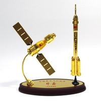 1/80 Scale Shenzhou 11 & Long March 2 Spacecraft Model Alloy Metal Spacecraft Space Ship Satellite Long March Rocket Model toys
