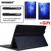 Высококачественный деловой чехол-подставка в виде книжки для Teclast X4 11,6-дюймовый планшетный ПК, чехол может обернуть клавиатуру и планшет вм...