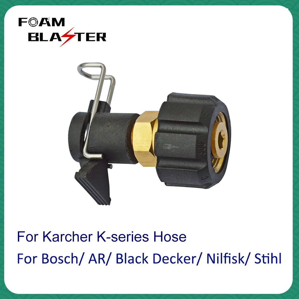 Pressure Washer OutletHose Connector Converter For Karche Bosche AR Black Decker Patriot Dawoo Nilfisk STIHL Water Cleaning Hose