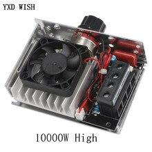 10000W AC110V 220V 75A SCR Voltage Regulator Speed Controller Dimmer Thermostat Cooling Fan AC 110-220V