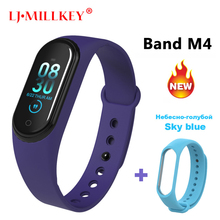 M4 Smart Wristband Bracelet 4 Color Screen Smartband Fitness Traker Bluetooth Sport Band