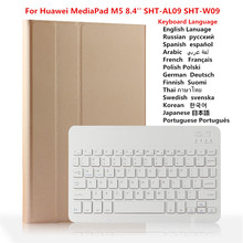 где купить Bluetooth Keyboard Leather Case For Huawei Mediapad M5 8.4 Tablet Cover For Huawei M5 8.4 SHT-AL09 SHT-W09 Tablet Case дешево