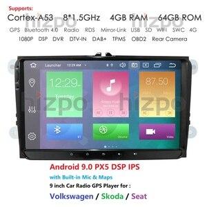 Восьмиядерный DSP IPS 2DIn Android10 автомобильный без DVD 9 ''HD для VW POLO GOLF 5 6 MK5 MK6 JETTA PASSAT B6 Touran GPS навигационное радио