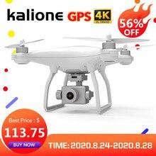 Kalione k777 gps zangão 4k dois eixo cardan estabilizador zoom câmera 1km 5g wifi sem escova cartão sd profissional 30 minutos tempo vs x35