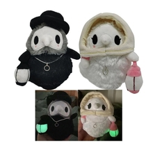 New 20cm cartoon animal Doctor stuffed Plush toy Halloween Doctor Party prom Props Luminous plush toys gifts
