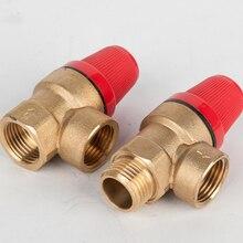 цена на 1Pc DN15 3bar 5bar 6 bar 8bar 13bar Brass  Angle Type Safety Valve 1/2