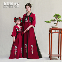 Hanfu Parent Child Dress Mother Daughter Wedding Dress Family Look Chinese Style Ancient Tang Dynasty Dress Family Outfits