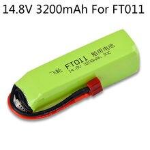 14.8 v 3200 mah recarregável lipo bateria t plug para ft010 ft011 rc barco helicóptero aviões peças de reposição do carro 14.8 v bateria 30c 4S