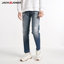 JackJones Winter men's fashion trend stretch jeans long pants 218432524(China)