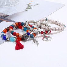 HOCOLE Vintage Natural Stone Bead Bracelets For Women Charm Hand Cuff Wrap Tassel Wings Pendant Bracelet Bangle Handmade Jewelry