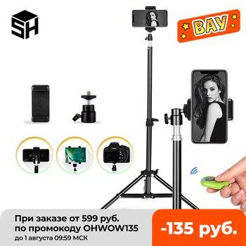 SH Selfie Tripod 1/4 Screw Head Aluminum Tripod For Phone Stand Mount Digital Camera With Bluetooth-compatible Remote Control 1