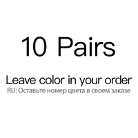 10Pairs Leave Messag