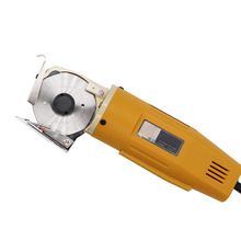YJ70A Electric Scissors Handheld Electric Circular Knife Cutting Machine Small Clothing Leather Tailor Cloth Cutting недорого