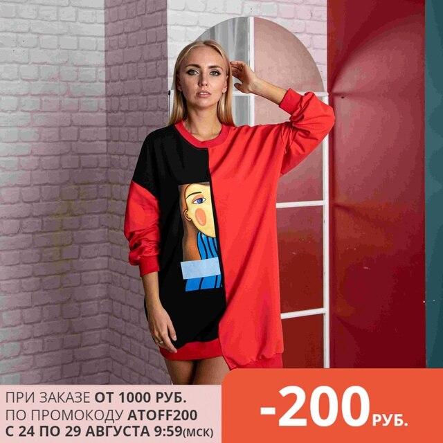 Aoff vestido para casa p 735 (negro + rojo)