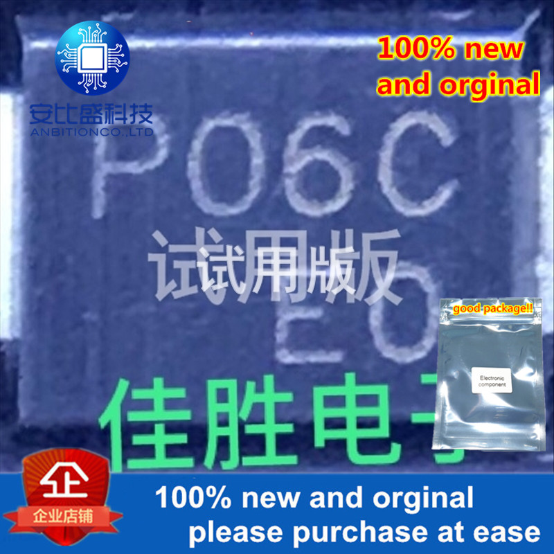 20pcs 100% New And Orginal P0640SC 60V Lightning Protection Discharge Tube DO214AA Silk-screen P06C