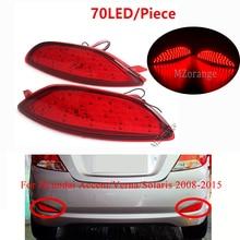 For Hyundai Accent/Verna/Solaris 2008-2015 For Brio Rear Bumper Reflector Brake Light LED Bulbs Car Warning Tail Light Stop Lamp