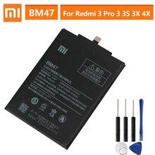 แบตเตอรี่ทดแทนสำหรับXiaomi Redmi 3 3S 3X Hongmi 4X Redmi3 Pro Redrice 3 BM47ของแท้แบตเตอรี่4100MAh