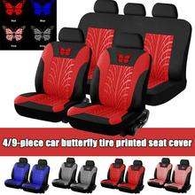 Hot Sale 5 2 1seats Universal Car Seat Cover Butterfly Fit Most Cars with Tire Track Detail Styling Protector