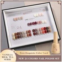 15Ml Milk Tea Serie Nail Gel Polish Set 24PCS/SET Gel Kit Set For Manicures Soak Off UV Gel Varnishes for Nail Art Design