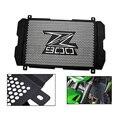 Решетка радиатора Защитная крышка топливного бака защитная сетка для Kawasaki Z900 16-17