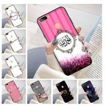 Muslim Islam Bismillah Allah Style TPU black Phone Case Cover Shell for oppo r11 r11s plus r15 r17 r17pro case(China)