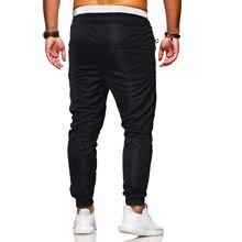 Мужские штаны с большим карманом для фитнеса, обтягивающие штаны, одноцветные облегающие спортивные штаны K06