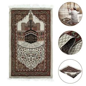 Image 1 - 110x65cm 담요 자수면 양탄자 카펫 홈 이슬람 무슬림 술 태피스트리 침실 식탁보 경량 선물 휴대용