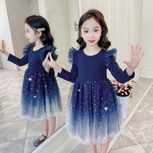 2021Spring Girls' Star Skirt Dress Baby Girl Dress Girls Clothes Baby Girl Clothing Kids Clothes Kids Dress Toddler GirlClothes
