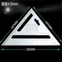 Многофункциональная треугольная линейка из алюминиевого сплава