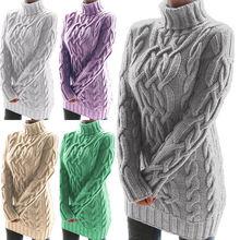 2020 женский свитер зимний толстый двойной отворот комплекс