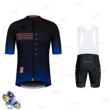 ropa ciclismo 2020 Summer cycling TEAM cycling jersey set breathable quick-drying ropa ciclismo Pro cycling clothing cycling kit cheap 100 Polyester polyester Lycra Short Sleeve Factory Direct Sales 80 Polyester and 20 Stretch Spandex Gobiking ropa ciclismo