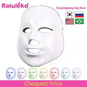 Image 1 - Masque Facial Led de 7 couleurs, Instrument pour les soins de la peau, outil pour rajeunir les rides, éliminer lacné, thérapie du visage