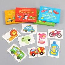 32 pçs do bebê crianças cognição quebra-cabeças brinquedos da criança cartões de correspondência jogo cognitivo cartões vehicl frutas animais conjuntos de vida par quebra-cabeças