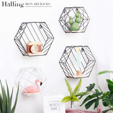 1PC Creative Wall Shelf Living Room Geometric Rack Nordic Style Hanging Organizer Shelves Iron Hexagon Storage Holder Home Decor