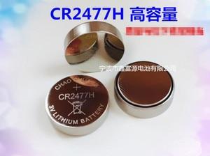 2PCS CR2477 button battery 3V 1350MAH high capacity CR2477H battery CR 2477