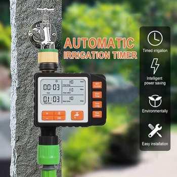 Sterownik nawadniania wodoodporny zegar podlewanie ogrodu automatyczne podlewanie ogrodu System nawadniania ekran LCD zraszacz metalowy tanie i dobre opinie Ac pro Ogród wodny timery
