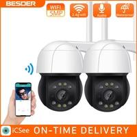 BESDER 5MP 2MP PTZ Kamera Im Freien 1080P 4X Digital Zoom Speed Dome Kamera Sicherheit CCTV Ai Humanoiden Erkennung Wireless IP Kamera