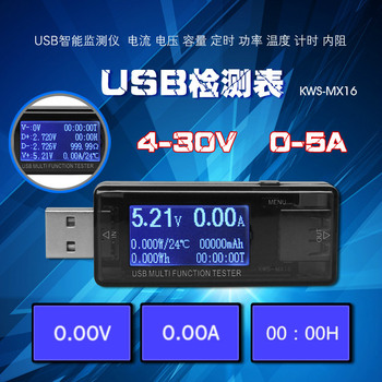 USB Multi-Function Detector Mobile Phone Charging Protector USB Current and Voltage Test USB Voltage Tester torch is usb current and voltage detector mobile power battery capacity tester test table test table