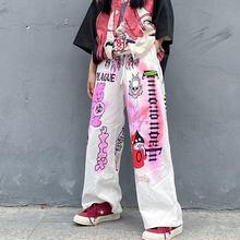 2020 harajuku harlan harajuku graffiti calças de harlan calças de cintura larga calças de perna larga