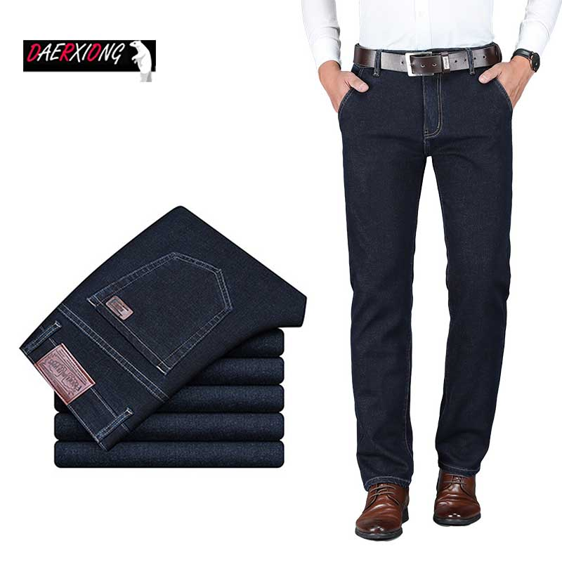 Brand 2020 New Men Jeans Fashion Black Skinny Jeans Men Business Leisure Slim Fit Elastic Force Straight Jean Classic Denim Pant