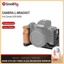 SmallRig L צלחת עבור Canon EOS M50 L בצורת הרכבה צלחת שחרור מהיר L סוגר צלחת עם ידית עץ 2387